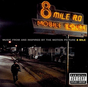 Виниловая пластинка Various Artists, 8 Mile (Explicit Version)
