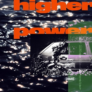 Виниловая пластинка Higher Power, 27 Miles Underwater (Limited Black&White Marbled Vinyl)